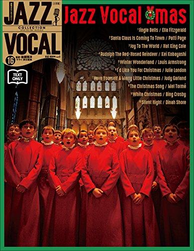 JAZZ VOCAL COLLECTION TEXT ONLY 16 ジャズ・ヴォーカル・クリスマス (小学館ウィークリーブック)の詳細を見る