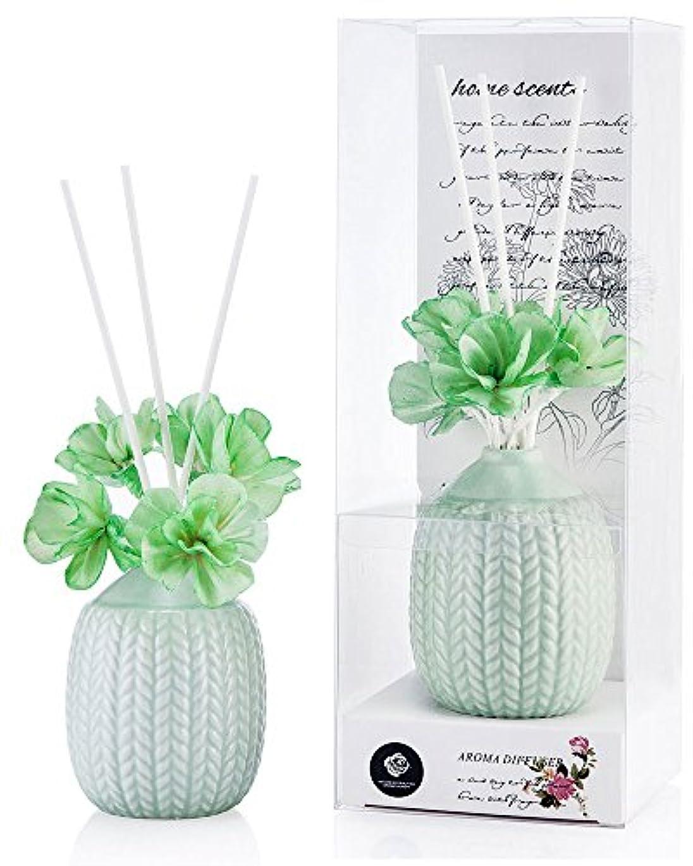報告書いろいろすばらしいですパステルカラー ルームフレグランス /芳香剤 アロマ スティック リードディフューザー (花:緑、香り:ユリ&ジャスミン)