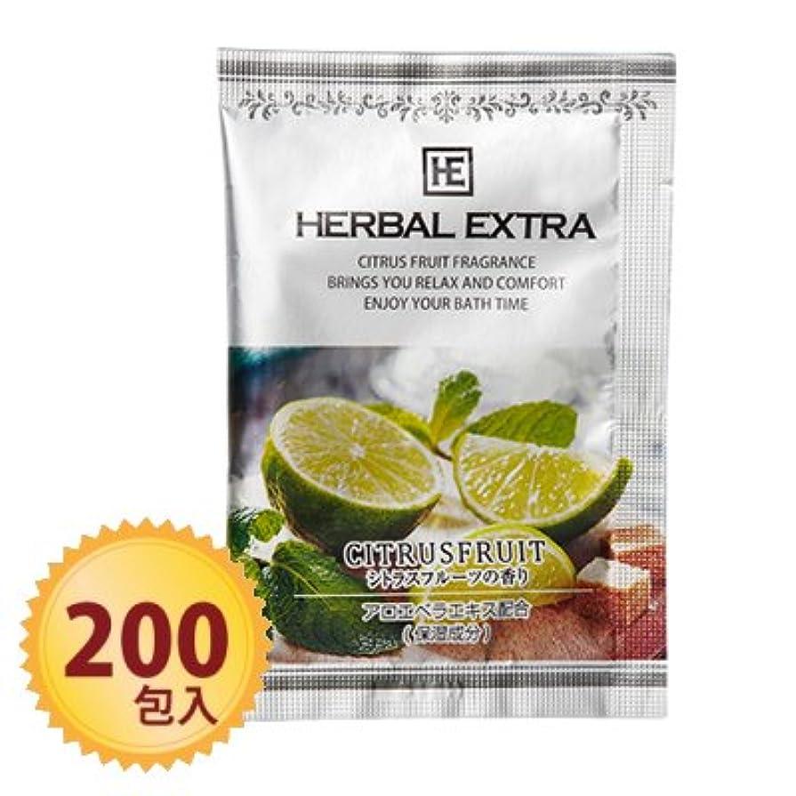 巨大な有害な乏しいハーバルエクストラBS シトラスフルーツの香り 20g×200個