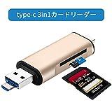 AQQEF SDカードリーダー 高速転送Type-cハブ マルチカードリーダー Micro USB &OTG/USB 3.0/USB TYPE C カードリーダ SD/SDHC/SDXC/Micro SD/Micro SDXC対応(ゴールデン)