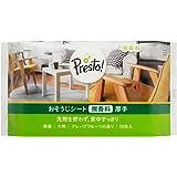 [Amazonブランド]Presto! おそうじシート 微香料 厚手 20枚 グレープフルーツの香り ウェットタイプ