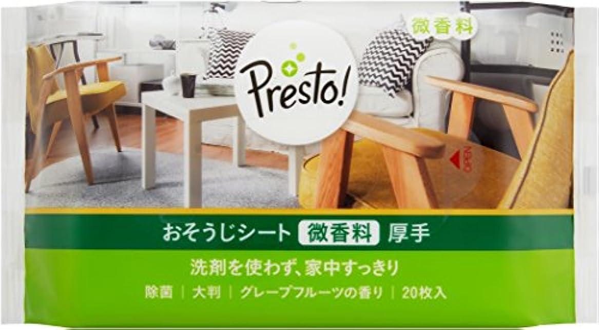 クレータージャンク支援[Amazonブランド]Presto! おそうじシート 微香料 厚手 200枚(20枚x10個) グレープフルーツの香り ウェットタイプ