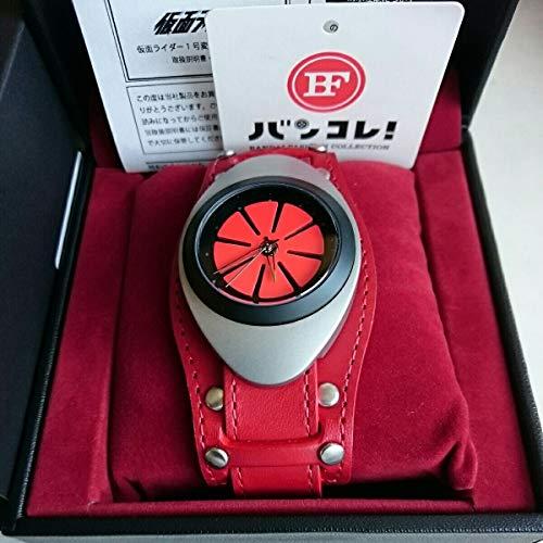 仮面ライダー1号 変身ベルト型腕時計 レッド バンダイ