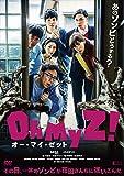 オー・マイ・ゼット!【DVD】[DVD]