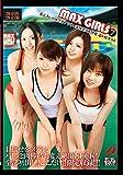 MAX GIRLS7 オリンピック編 [DVD]