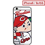 カープ公認グッズ iPhone6 カープクリアケース (坊や)※iPhone6/6s対応ケース※