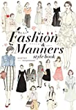 大人のFashion&Manners style book