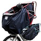 子供乗せ 自転車 チャイルドシート レインカバー フロント 前用 ラインレッド