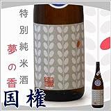 国権 特別純米酒 夢の香 720ml