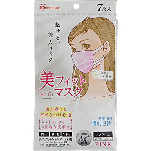 アイリスオーヤマ マスク 美フィットマスク ふつう 7枚 個包装 ピンク PK-FBF7MP