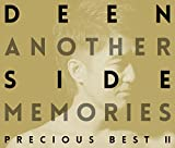 Another Side Memories~Precious Best II~(初回生産限定盤)(Blu-ray Disc付)/