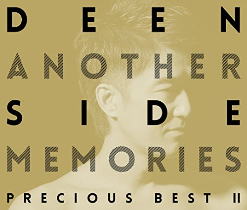Another Side Memories~Precious Best II~(初回生産限定盤)(Blu-ray Disc付)の詳細を見る
