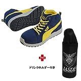 プーマ ジャパン PUMA(プーマ) 安全靴 ライダー Blue Mid 26.5cm ジャパンモデル おまけ付 63.351.0