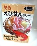 エビセン 龍蝦片 5色227g/袋【えびせんべい】