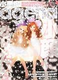 小悪魔 ageha (アゲハ) 2012年 03月号 [雑誌]