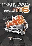 Making Beats on the Yamaha Mm6 [DVD] [Import]