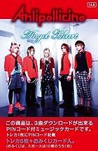 Angel Heart(トレカサイズ おみくじ付ミュージックカード)(通常1~2営業日以内に発送)