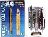 【2A】 エフトイズ 1/2000 艦船キットコレクション Vol.2 ミッドウェイ~ 1942 空母 飛龍 フルハルver 単品