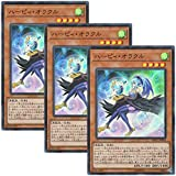 【 3枚セット 】遊戯王 日本語版 DP21-JP002 Harpie Oracle ハーピィ・オラクル (スーパーレア)