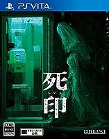 日本一ソフトウェア ホラー ティザーサイトに関連した画像-05