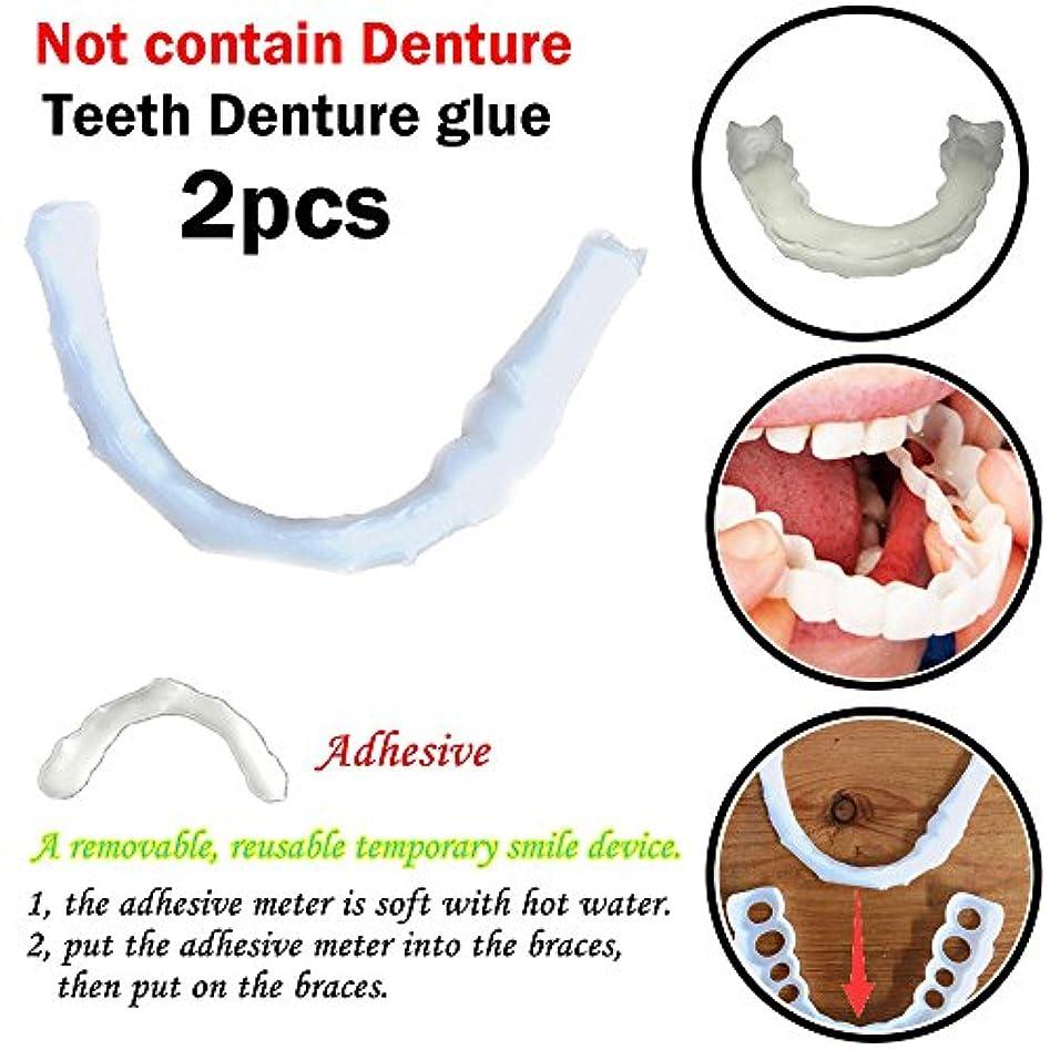 チューインガム終了する命令的2ピース笑顔義歯フィットフレックス化粧品歯快適なベニヤカバー歯ホワイトニングスナップオンスマイル歯化粧品義歯