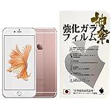 Premium Spade [ iPhone 6 / 6s 専用設計 ] ガラスフィルム 液晶保護フィルム 4.7インチ用 強化ガラス [ 3D Touch対応 / 硬度9H / 気泡防止 ]