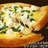 たらことイカのシソマヨネーズピザ
