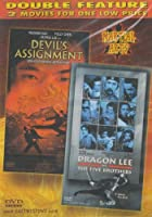 Dragon Lee vs The Five Brothers / Devil's Assignment [Slim Case]