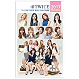 TWICE2017年度壁掛けカレンダー