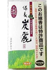 花粉症 対策 にも  消臭 にも 特許 炭の お香 備長炭 麗?森の香り ( 煙少香 タイプ )