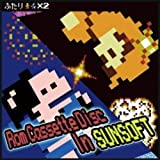 Rom Cassette Disc In SUNSOFT(通常版)/