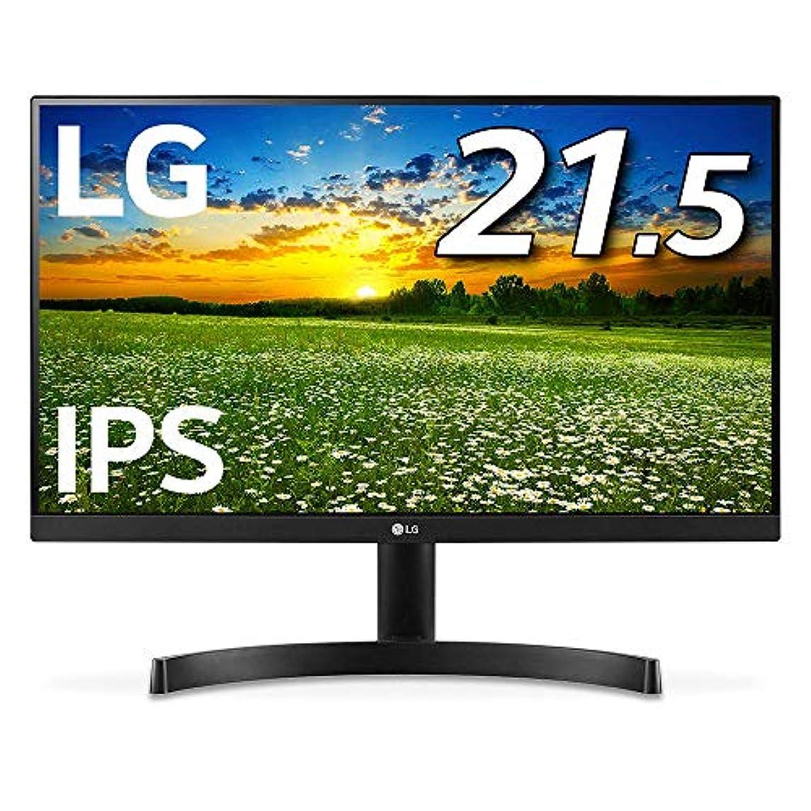 かなり現実トロリーLG モニター ディスプレイ 22MK600M-B 21.5インチ/フルHD/IPS 非光沢/フレームレス/HDMI×2/ブルーライト低減機能/FreeSync?DASモード搭載