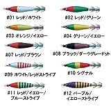 バレーヒル スクイッドシーカー ぷにりん 2.5号 レッド/ブルーイエローストライプ
