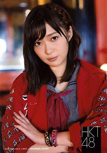 HKT48 公式生写真 しぇからしか! 劇場盤 【指原莉乃】