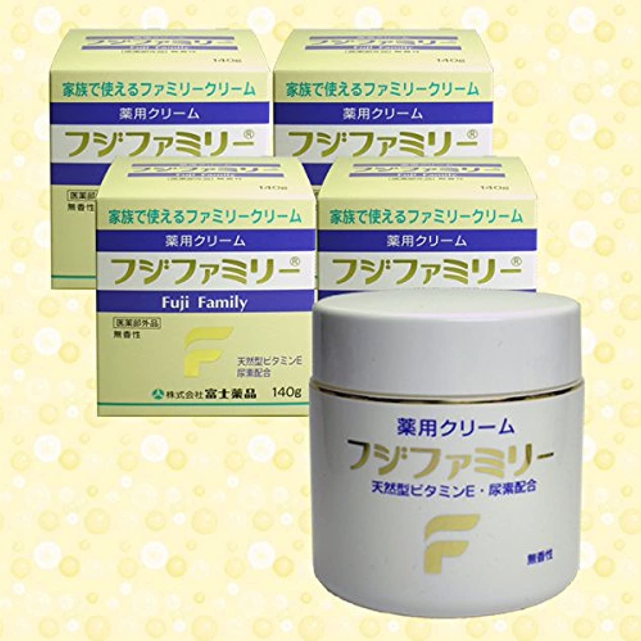 億羨望申し立て富士薬品 薬用クリームフジファミリー140g×4個セット 医薬部外品
