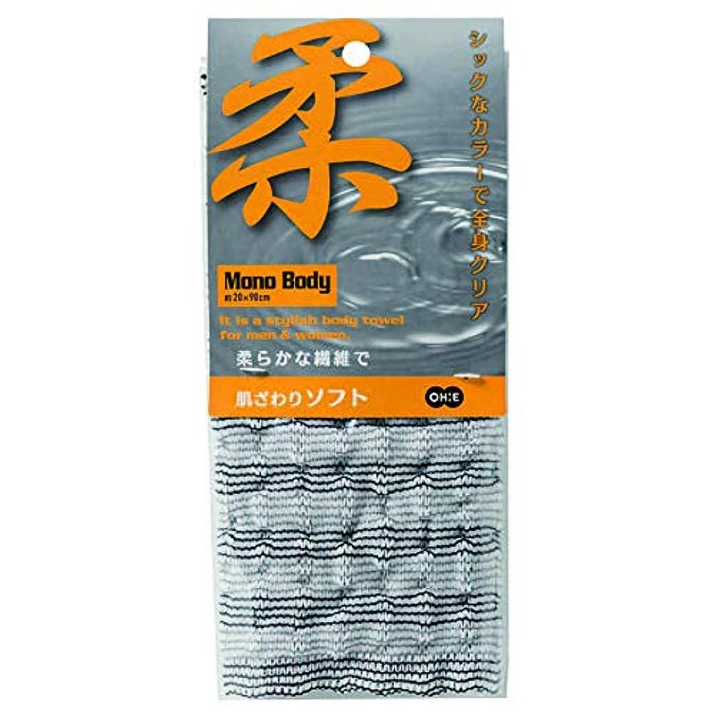 杖欺く地獄オーエ ボディタオル グレー 黒 約幅20×長さ90cm MB 柔 ソフトタッチ 体洗い 日本製