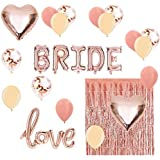 Funpa 24枚 風船 背景デコレーション 写真背景 結婚式 パーティー デコレーション ローズゴールド ロマンチック 豪華セット プロポーズ 誕生日