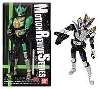 Motion Revive Series 仮面ライダー Vol.2 仮面ライダー電王 ガンフォーム