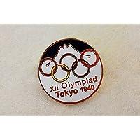 幻の1940年東京オリンピック ロゴピンバッジ