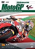 2018MotoGP公式DVD Round 7 カタルニアGP...