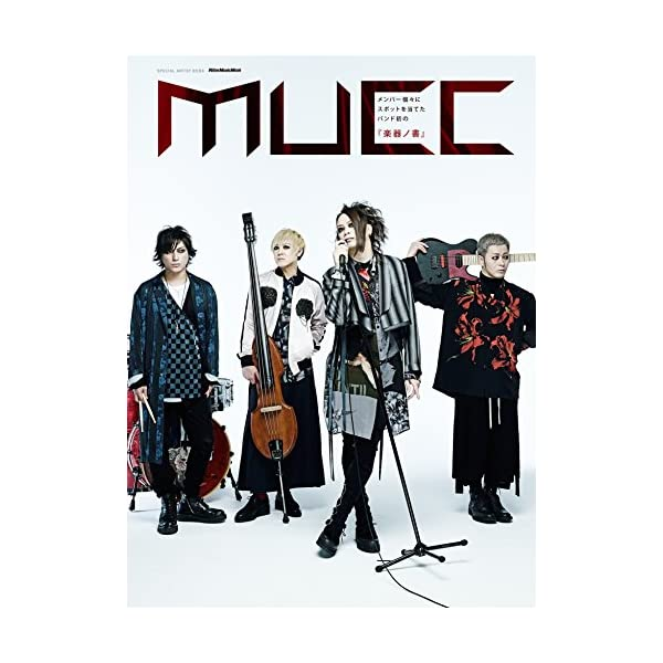 MUCC (Special Artist Book)の商品画像