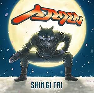 SHIN GI TAI(しんぎたい)