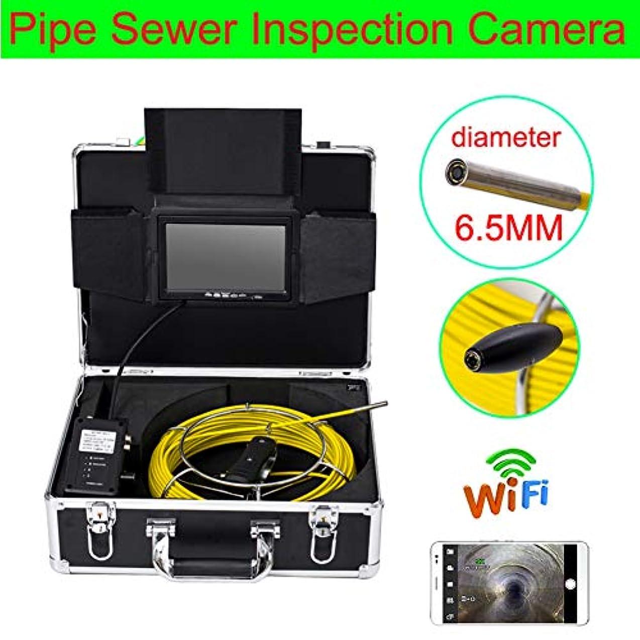 バックアップ制約忘れっぽい7インチWIFI 6.5 MM工業用パイプライン下水道検知カメラIP68防水排水検知1000 TVLカメラ(30M)