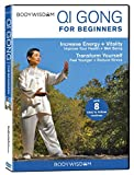 Qi Gong for Beginners [DVD] [Import]