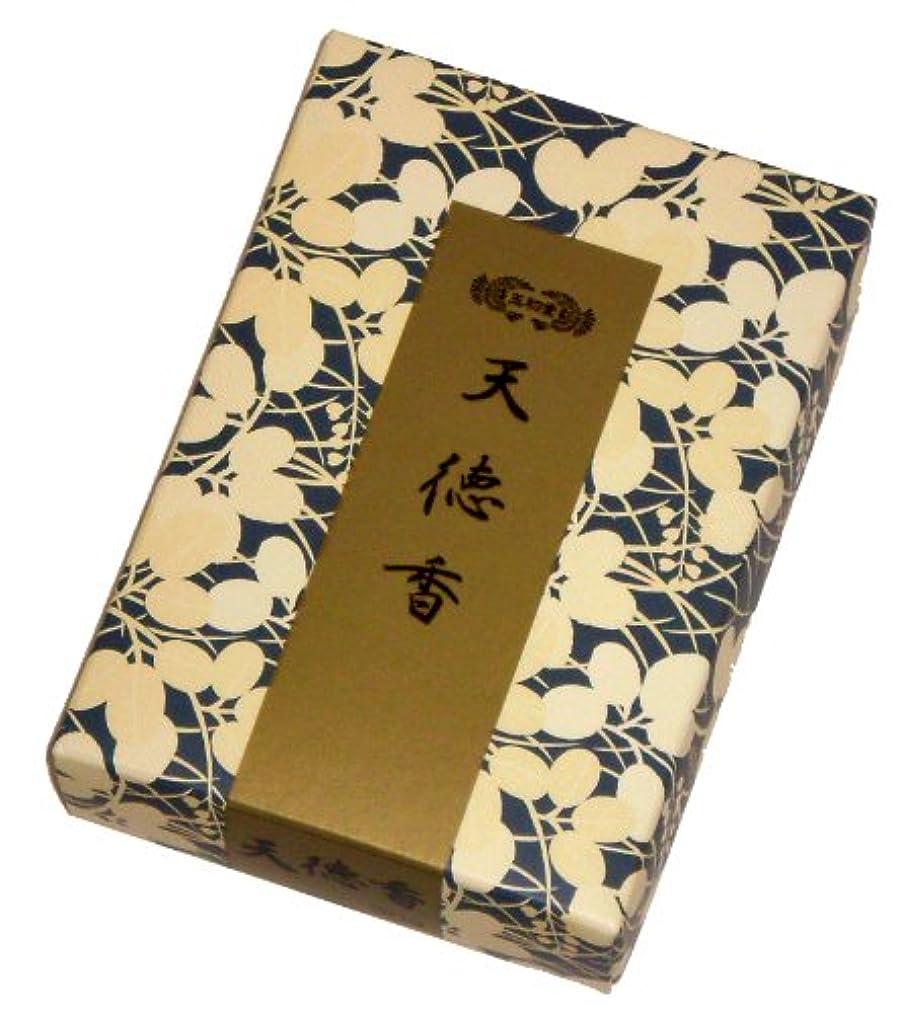 欠点変化する支払い玉初堂のお香 天徳香 30g #655