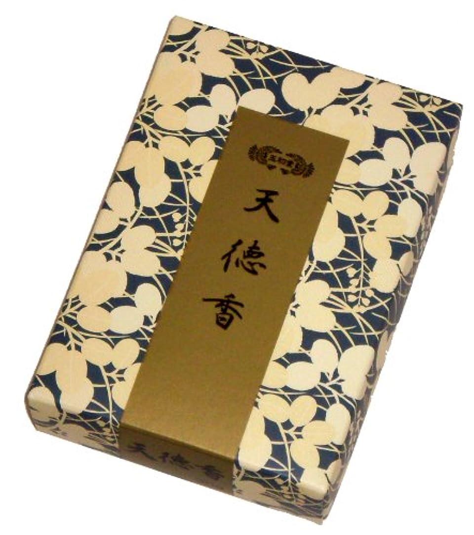 不良品宣言ソロ玉初堂のお香 天徳香 30g #655