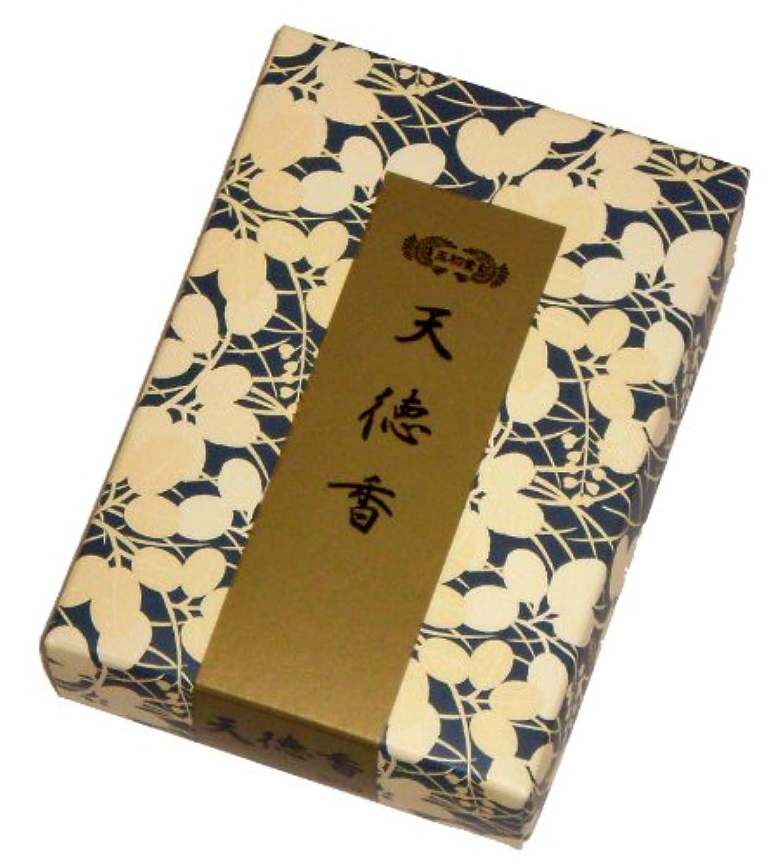 プレゼン媒染剤折玉初堂のお香 天徳香 30g #655