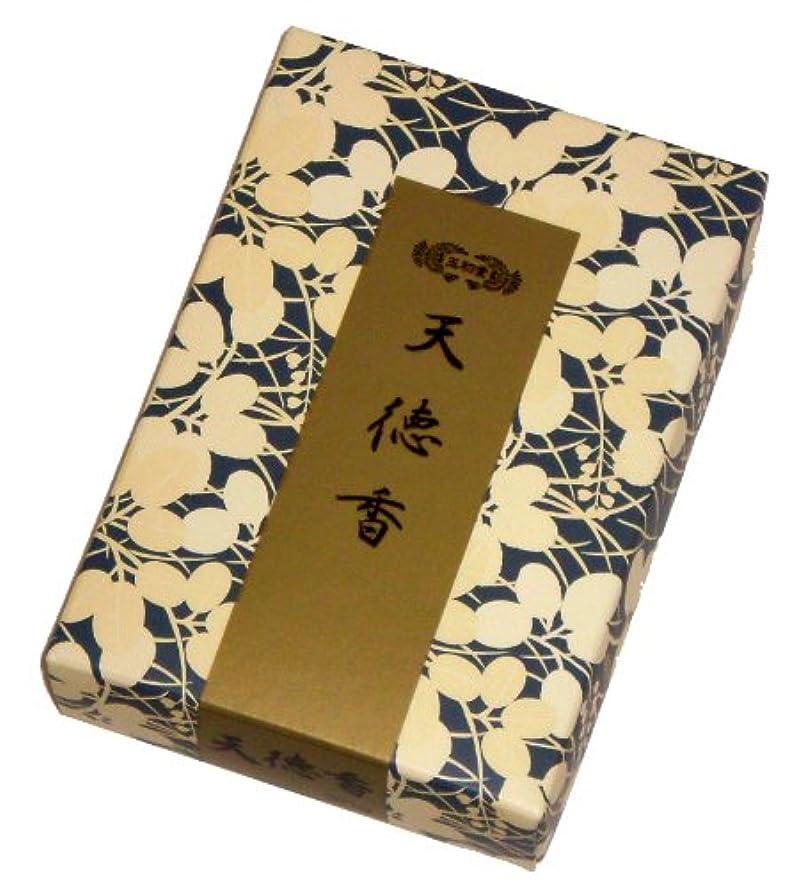 ばかげているほめる種類玉初堂のお香 天徳香 30g #655