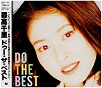 DO THE BEST by CHISATO MORITAKA (1995-03-25)