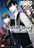 Last Escort -Club Katze- (B's-LOG COMICS)